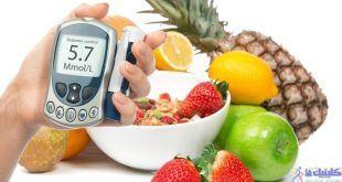 چگونه میتوان با بیماری دیابت یا مرض قند به طور طبیعی مقابله کرد؟