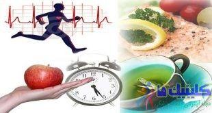 افزایش متابولیسم یا سوخت و ساز بدن با 6 تقویتکننده طبیعی