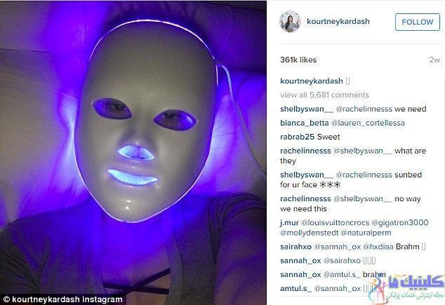استفاده از ماسک نوردرمانی توسط افراد معروف