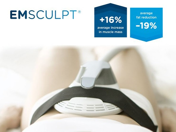 تفکیک کردن عضلات و فرم دهی و لیفت باسن با دستگاه اِم اسکالپت