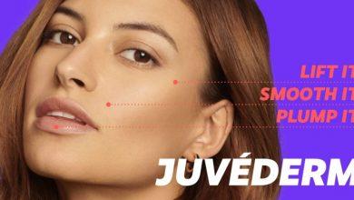 Photo of درباره تزریق ژل ژوویدرم Juvéderm و اثرات زیبایی صورت آن بدانید