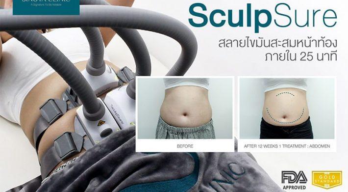 عوارض اسکالپشور برای لاغری ناچیز است