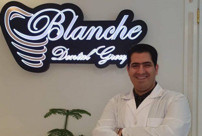 دکتر محمد هادی تیموری در کلینیک دندانپزشکی بلانش